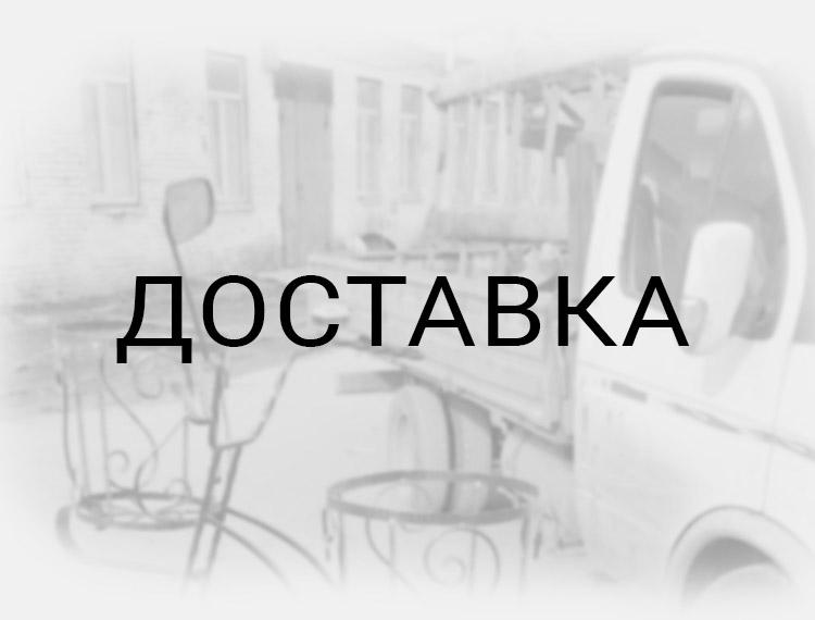 По Киеву и Киевской области.